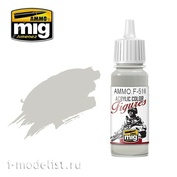 AMMOF516 Ammo Mig Акриловая краска LIGHTGREY FS-35630