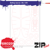 68029 ZIPmaket 1/72 Набор масок «Як-130», производитель Звезда