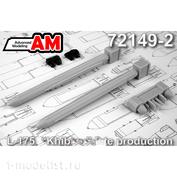 AMC72149-2 Advanced Modeling 1/72 Л-175В станция активных помех