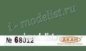 68012 Акан Травяная стандартная полуглянцевая
