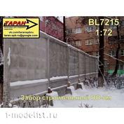 BL7215 Таран 1/72 Забор бетонный ПО-2м со стаканами