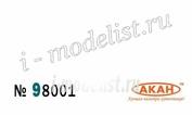 98001 Акан Стандартный белый, тонировочный пигмент