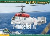 72307 ACE 1/72 Вертолет К@-25ПС