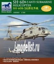 NB5003 Bronco 1/350 Sh-60 B/J Anti-Submarine Helicopter