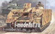 6491 Italeri 1/35 Sd. Kfz. 167 Sturmgeschütz Iv