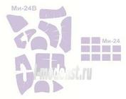 72216 KV Models 1/72 Набор окрасочных масок для остекления модели Мйль -24В/ ВП/ -35