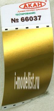 66037 Акан Зеленовато - золотой