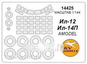 14425 KV Models 1/144 Набор окрасочных масок для остекления модели Илюшин-12/ -14