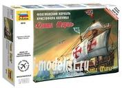 6510 Звезда 1/350 Флагманский корабль Христофора Колумба