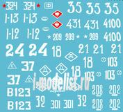 72010 ColibriDecals 1/72 Декаль для Is-2 Late version