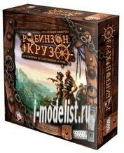 1521 Hobby World настольная игра