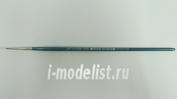 51284 Italeri Кисть круглая, синтетическая, 00