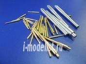 200L35 RB model 1/200 Металлические стволы Sisoj Wielikij 4 x 305mm 6 x 152mm 12 x 47mm 12 x 37mm