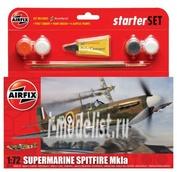 55100 Airfix 1/72 Supermarine Spitfire MkIa Starter Set (в комплект входят краски, кисть и клей)