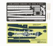 12628 Tamiya 1/350 Фототравление и торпеды для яп. подлодки I-400 (рейлинги, 4 торпеды со стабилизаторами)