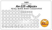 14483 KV models 1/144 An-225