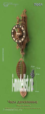 7001 Swmodel wall Wooden clock