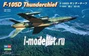 80332 HobbyBoss 1/48 Самолет F-105D Thunderchief