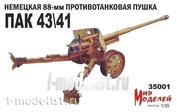 35001 Мир Моделей 1/35 Немецкая противотанковая пушка ПАК 43/41