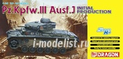 6463 Dragon 1/35 Танк Panzer III Ausf.J, Initial Production
