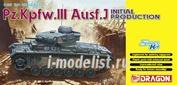 6463 Dragon 1/35 Танк Panzer III Ausf.J, Initial Production