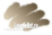 10-ACRE Zvezda Paint acrylic rust