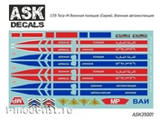 ASK35001 All Scale Kits (ASK) 1/35 Декаль Тигр-М Военная полиция (Сирия), ВАИ