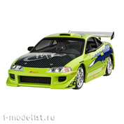 07691 Revell 1/24 Fast and Furious Car-Fast & Furious Brian's 1995 Mitsubishi Eclipse