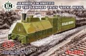 684 UM 1/72 locomotive of the armoured train
