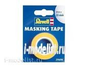 39696 Revell Маскировочная лента 20мм