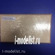 PL20 Plate Подставка для модели (не покрытая) 140x260 мм