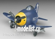 60122 Hasegawa Egg Plane F-4U Corsair Limited Edition
