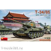 37091 MiniArt 1/35 Танк Т-34/85 завода 112 (1945 года)