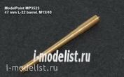 3523 Model Point 1/35 47 мм ствол. M13/40
