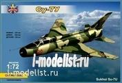 72005 Modelsvit 1/72 Самолет Суххой-7У