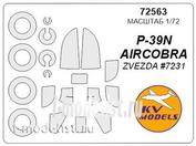 72563 KV Models 1/72 Маска для P-39N AIRCOBRA  + маски на диски и колеса