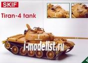 239 Скиф 1/35 Танк Тиран-4