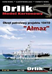 OR144 Orlik 1/200 ALMAZ + фототравление
