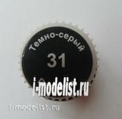 Кр-31 Моделист краска темно-серая
