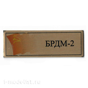T331 Plate Plate for BRDM-2 60x20 mm, color gold (flag)