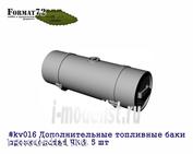 kv016 Format72 1/72 Дополнительные топливные баки производства ЧКЗ. 5 шт