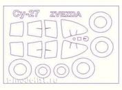 72170-1 KV Models 1/72 Окрасочные маски для Su-27 СМ + маски на диски и колеса