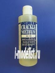 82160 Vallejo Crackle Medium 200ml