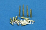 48P01 RB model 1/48 Металлические снаряды  7,5 cm KwK 40, StuK 40 3 x armour-piercing projectile 3 x armour-piercing sabot 3 x high-explosive p