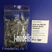 MTL-35076 Masterclub 1/35 Tracks iron for 12.8 cm SfL/61 Sturer Emil, VK3001H