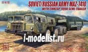 UA72048 Modelcollect 1/72 Soviet/Russian Army MAZ-7410 with ChMZAP-9990 semi-trailer