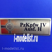 T190 Plate plate For PzKpfw. IV Ausf. H 60x20 mm, color gold