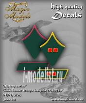 MM35013 Magic Models 1/35 Декаль RKKA Border troops insignia 1935-1940