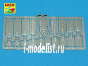 US 01 Aber Wire cutting tool (режущий инструмент)
