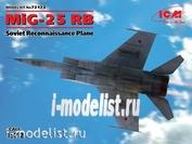 72173 ICM 1/72 MiG-25RB, Soviet reconnaissance aircraft
